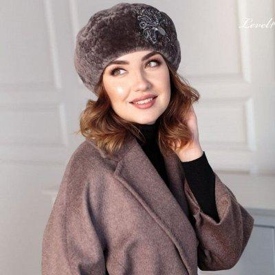 Береты, кепки, перчатки и шарфы от LP. Скидки до 30%🔥  — LevelPro. Береты на овчине — Береты