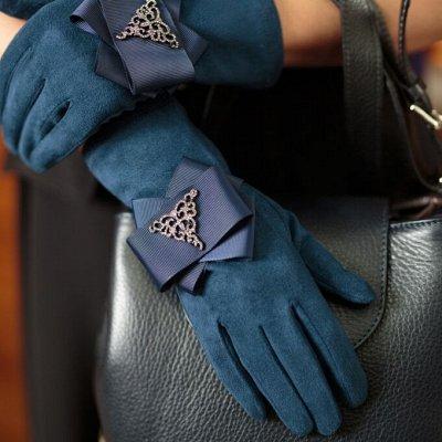 Береты, кепки, перчатки и шарфы от LP. Скидки до 30%🔥  — Палантины, снуды, перчатки — Перчатки
