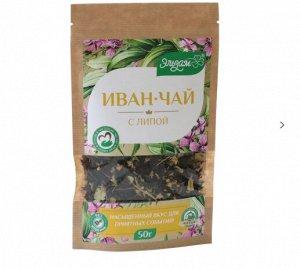 """""""Иван-чай с липой листовой ферментированный"""""""