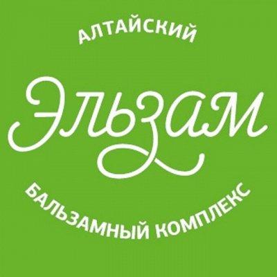 Эльзам-продукция для укрепления и поддержания здоровья