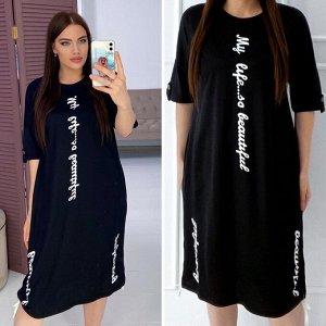 Платье Платье из лакосты