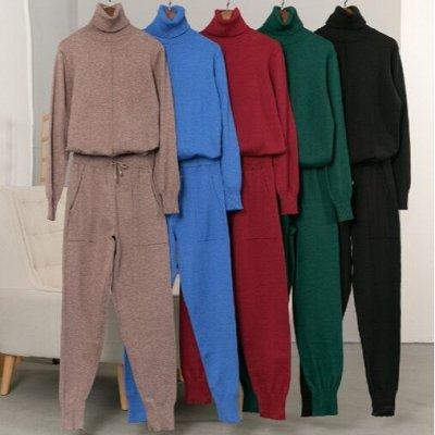 Акция🍁Очень Выгодно и Стильно🍁Обновляем Осенний Гардероб🍁  — Трикотажные костюмы. Много новых расцветок — Костюмы с брюками