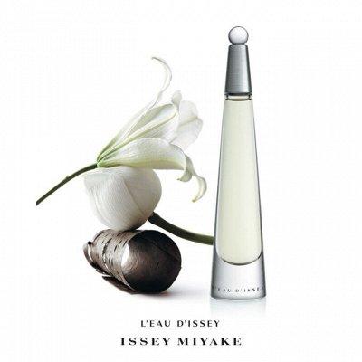 Элитный парфюм, только оригиналы! — Иссей мияки — Парфюмерия