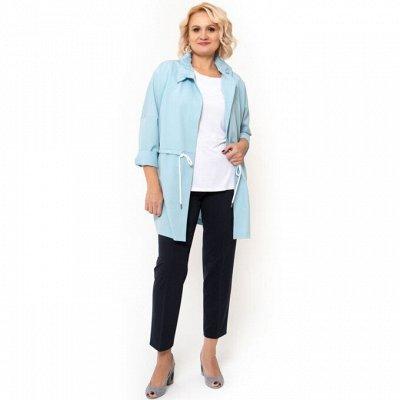 Virgi Style-13. Модная одежда на каждый день. Распродажа! — Кардиганы, жилеты, парки — Одежда