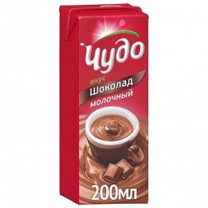 """Молоко """"Чудо"""" Молочный шоколад 2%  200гр"""