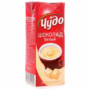 """Молоко """"Чудо"""" Белый шоколад 2%  200гр"""