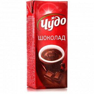 """Молоко """"Чудо"""" Шоколад 2%  200гр"""