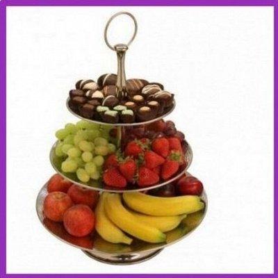 Любимая посуда и бытовые мелочи◇Акции и Скидки от поставщика — Подставка для фруктов  — Салатники и блюда