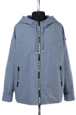 04-2580 Куртка ветровка демисезонная Плащевка серо-голубой