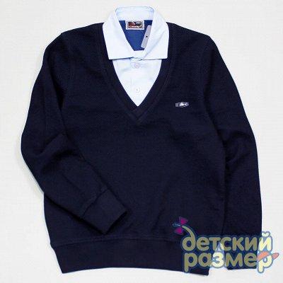 Одеваем детвору - детская одежда — Школьная одежда - Ряды — Кофты