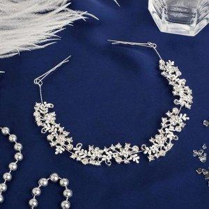 "Аксессуар для волос ""Анжелика"" 22 см цветочки, серебро"