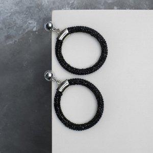"""Серьги со стразами """"Кольца"""" плотные круги, цвет чёрный"""