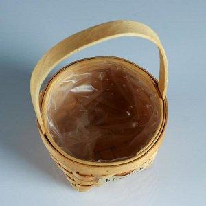 Корзина плетеная (секвойя), D16,5хН9,5/25,5 см, 1 шт., натуральный