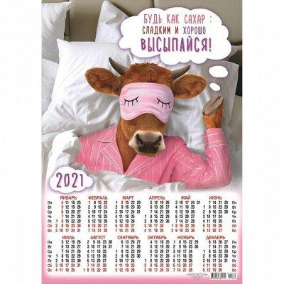 Письма Дедушке Морозу, календари на 2021 год. Много новинок  — Листовые календари А3 и А4 на 2021 — Все для Нового года