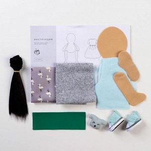 Мягкая кукла «Лина», набор для шитья 15,6 ? 22.4 ? 5.2 см