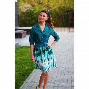 Платье с открытым воротом «Гуляя под пальмами»
