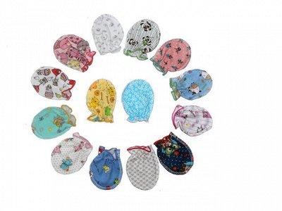 Ясельная и детская одежда недорого.  —  Варежки-царапки — Для новорожденных