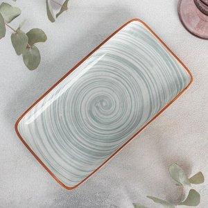 Блюдо прямоугольное «Искушение», 20?11?2 см, цвет серый