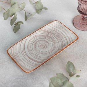 Блюдо прямоугольное «Искушение», 20?11?2 см, цвет розовый