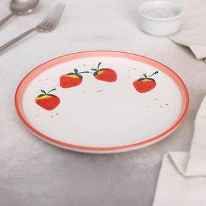 Блюдо для подачи «Клубника в саду», d=19,5 см