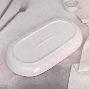 Блюдо овальное «Клубника в саду», 31?17 см
