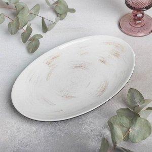 Тарелка обеденная «Перси», 25?16 см