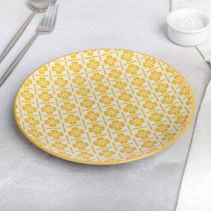 Тарелка обеденная «Незабудка», d=22 см
