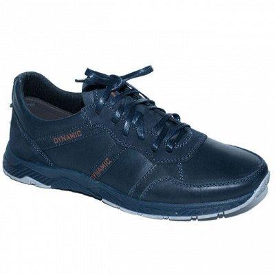 Мужская обувь от РО, BAD*EN и др. С 35 по 48 размер. Новинки — Деми классика, комфорт, спорт натуральная кожа