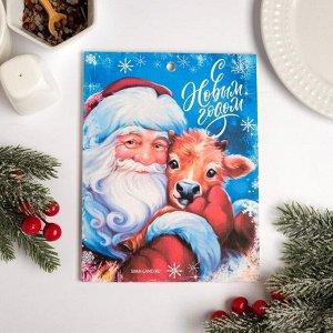Доска разделочная «С Новым годом! Дед Мороз и бычок» 15х25 см