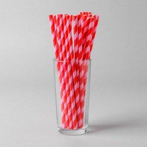 Трубочки для коктейля «Спираль», набор 25 шт., цвет красно-розовый