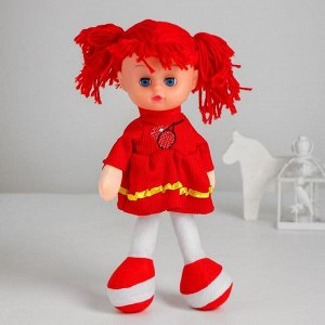 Мягкая игрушка «Кукла Соня», в платьишке, цвета МИКС