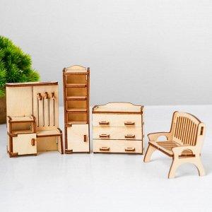 Набор игрушечной мебели для кукол «Прихожая»