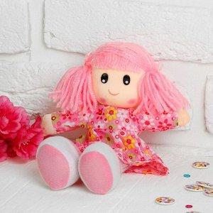 Мягкая игрушка «Кукла» в ситцевом платье, с хвостиками, цвета МИКС