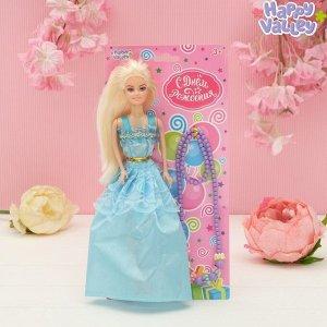 Кукла-модель на подложке с аксессуарами «С днём рождения!», МИКС