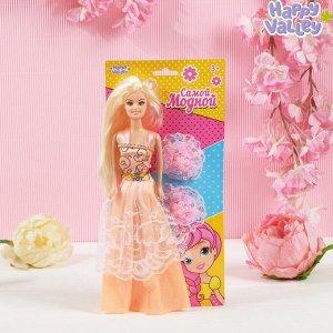 Кукла-модель на подложке с аксессуарами «Самой модной», МИКС