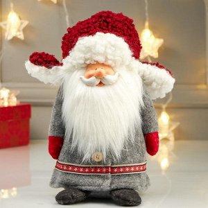 "Кукла интерьерная ""Дедушка Мороз в серой шубе и красной шапке-ушанке"" 26х14х18 см"
