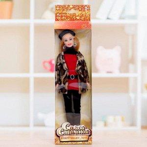Кукла шарнирная «Самой стильной»