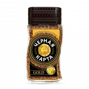 """Кофе Черная Карта """"Gold"""", растворимый, 47,5г стекло"""
