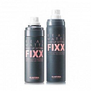 Матовый спрей-фиксатор макияжа,75 мл So Natural Real Matte Make Up Setting Fixx