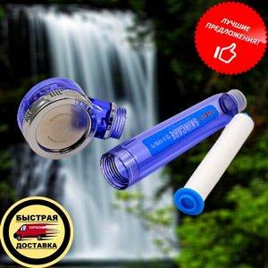 "Душевая лейка голубая SkinCare AquaDuo SF-300 BL Shower Mountain Falls ""Горный водопад"""