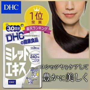 Витамины для роста и густоты волос DHC Millet UP 30 дней.