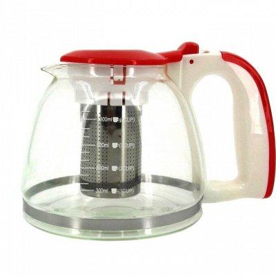 Товары для Дома и Гигиены — Посуда и аксессуары для кухни — Посуда