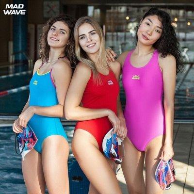 Все для плавания, спортивное плавание, аквааэробика — Женские и подростковые купальники — Плавание