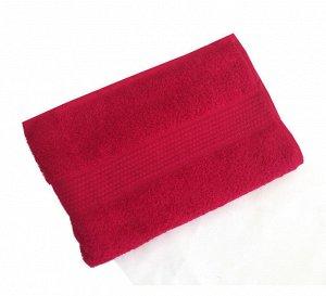 Махровое гладкокрашенное полотенце 70*140 см 460 г/м2 (Брусника)