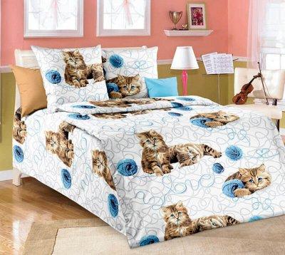 ИВАНОВСКИЙ текстиль - любимая! Новогодняя коллекция! — Пододеяльники - Детские — Пододеяльники