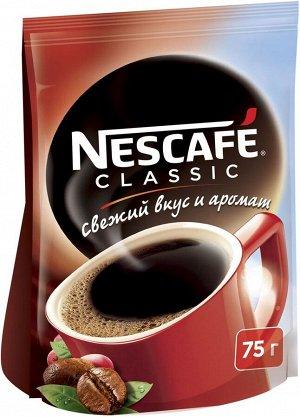 """Кофе Nescafe """"Classic"""", растворимый, 150г"""
