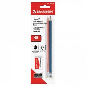 Набор BRAUBERG: 2 карандаша, стирательная резинка, точилка, в блистере