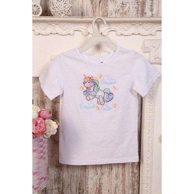 Ивановский текстиль - любимая! Красота для дома от 40р 💖 — Детская одежда — Одежда для дома