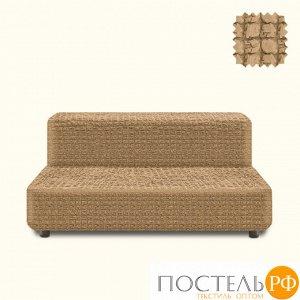 257/110.230 Чехол БОТП-2 без оборки и подлокотн. на 3мест.диван, 230 песочный (Kum)