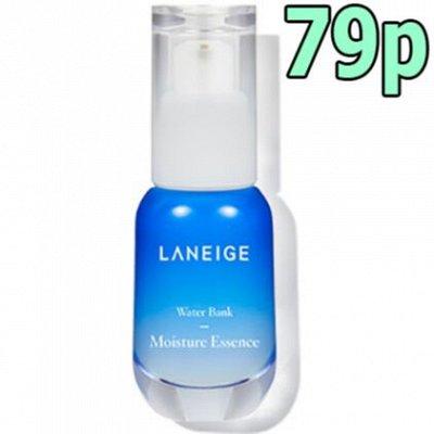 💯Korea Beauty Cosmetics.💞Всё в наличии. Много новинок💯 — LANEIGE - Люкс миниатюры. Новинка — Красота и здоровье